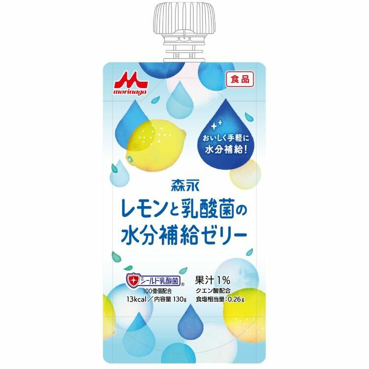 【メーカー直送品】レモンと乳酸菌の水分補給ゼリー 130g×24本