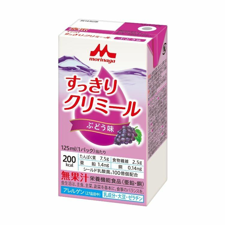 【メーカー直送品】エンジョイすっきりクリミール ぶどう味 125ml×24本