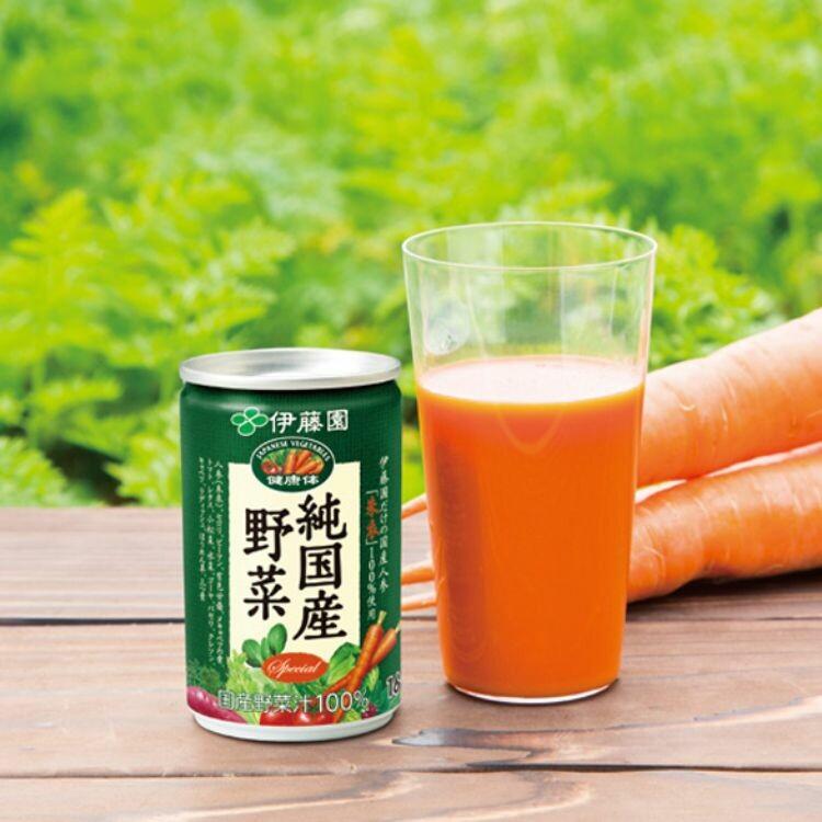 伊藤園「健康体」 純国産野菜 缶160g 30本