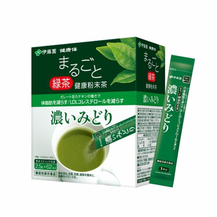 伊藤園「健康体」 まるごと健康粉末茶 濃いみどり 粉末スティック 62本