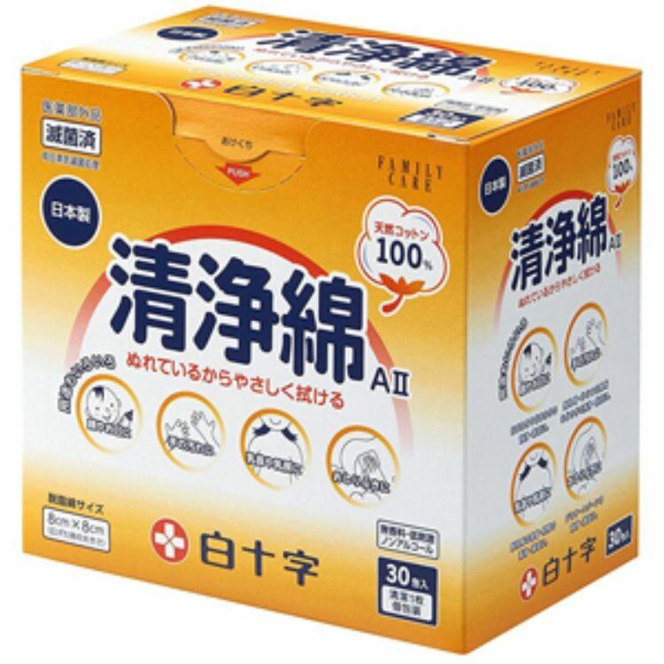 FC 清浄綿AII 30包入