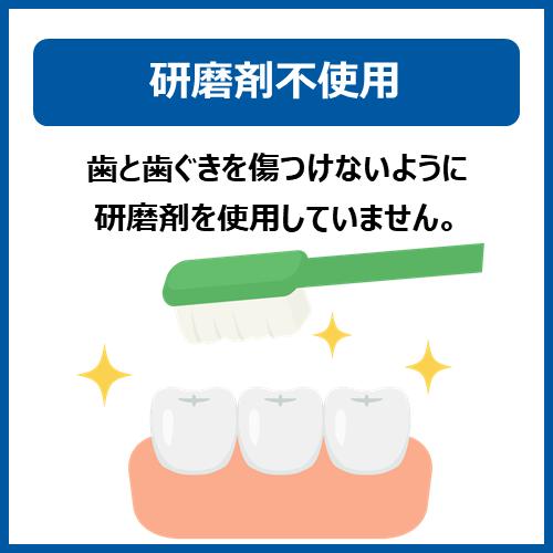 【第3類医薬品】アセス 60g