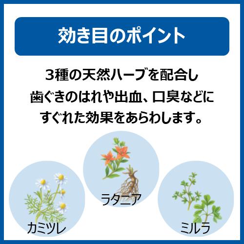 【第3類医薬品】アセス 160g