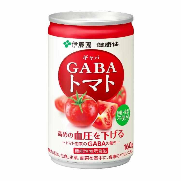伊藤園「健康体」 GABAトマト 缶160g 30本