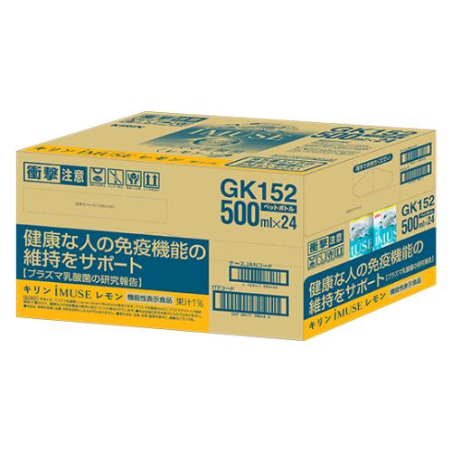 キリン iMUSE レモン 500ml×24本