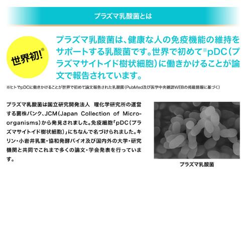 キリン iMUSE 水 500ml×24本