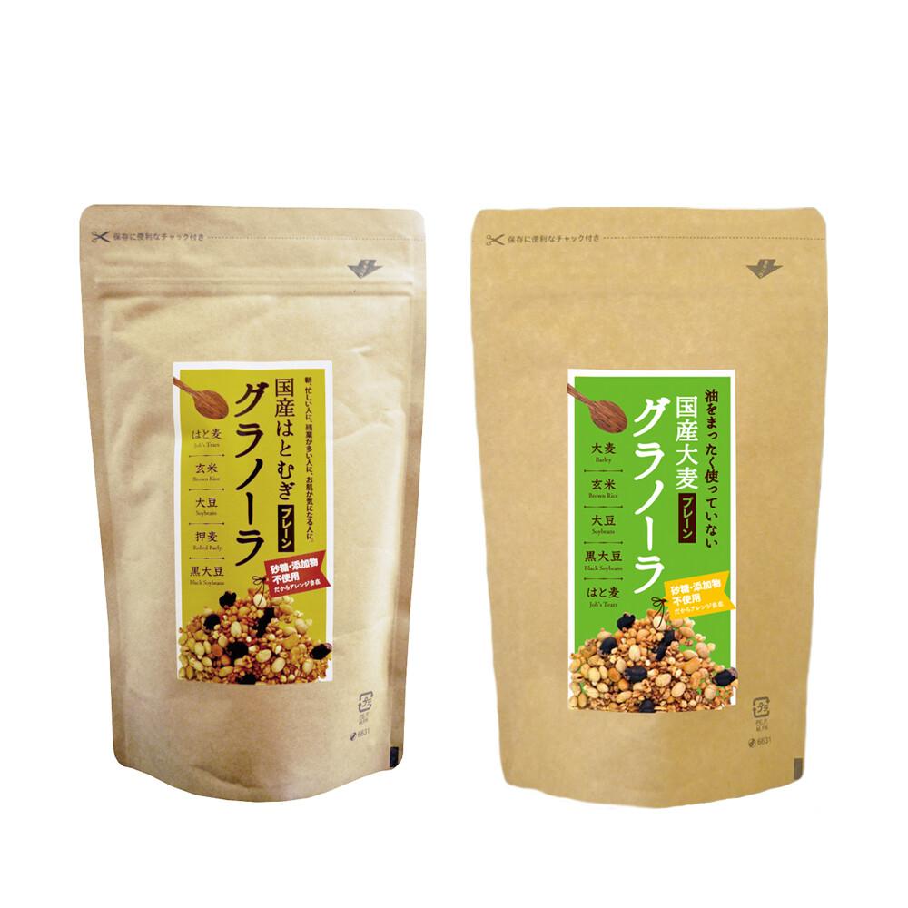 国産グラノーラセット(はと麦+大麦)各250g