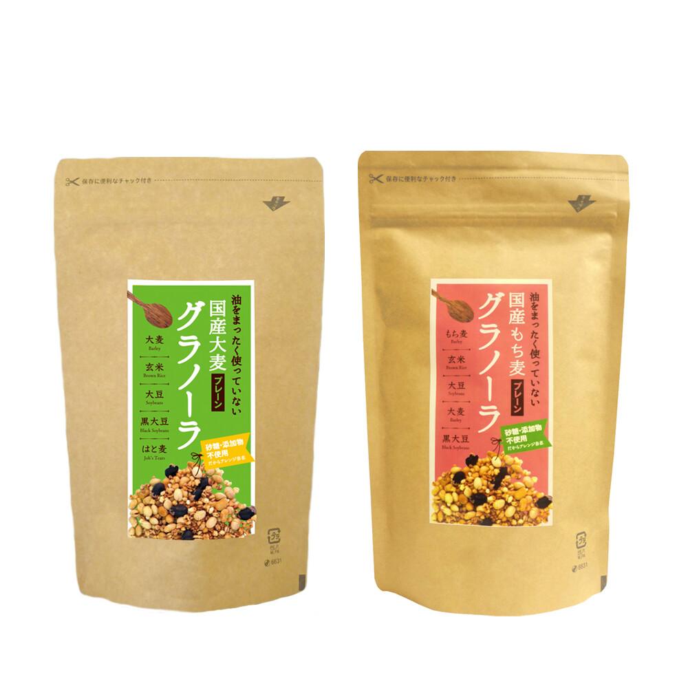 国産グラノーラセット(大麦+もち麦)各250g