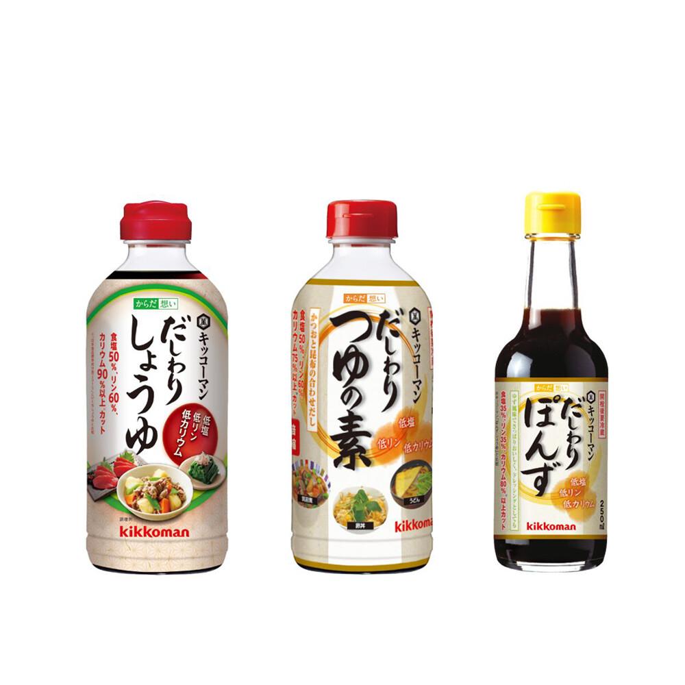 からだ想いだしわりつゆ・ポン酢・醤油セット