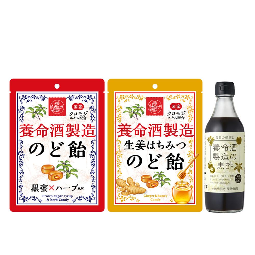 養命酒製造の黒酢 360ml+のど飴セット