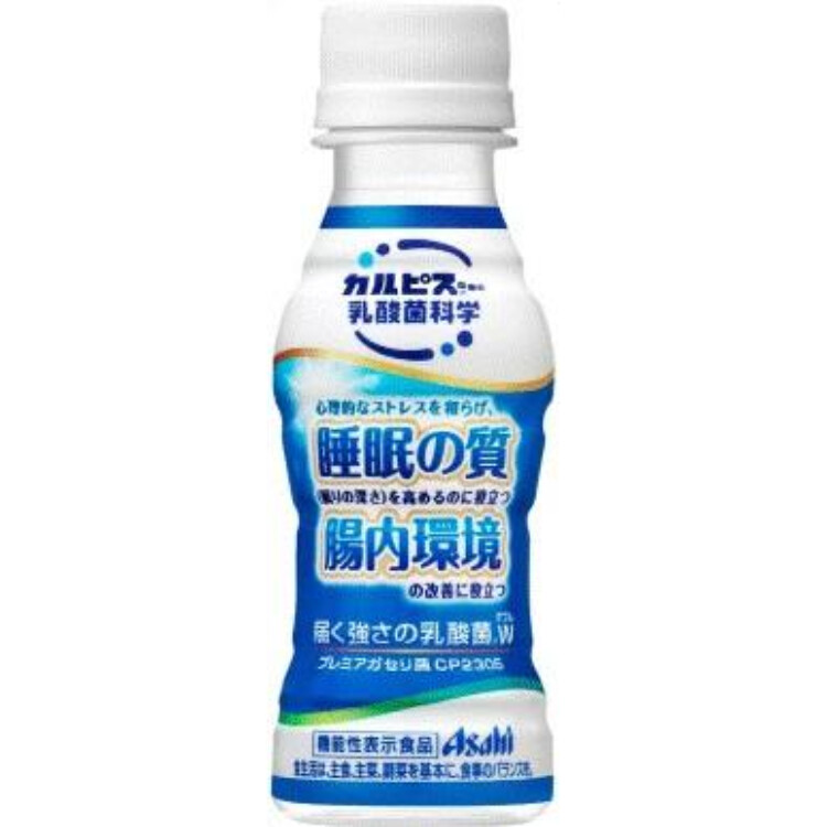 「届く強さの乳酸菌」W(ダブル)プレミアガセリ菌CP2305 100ml×30本