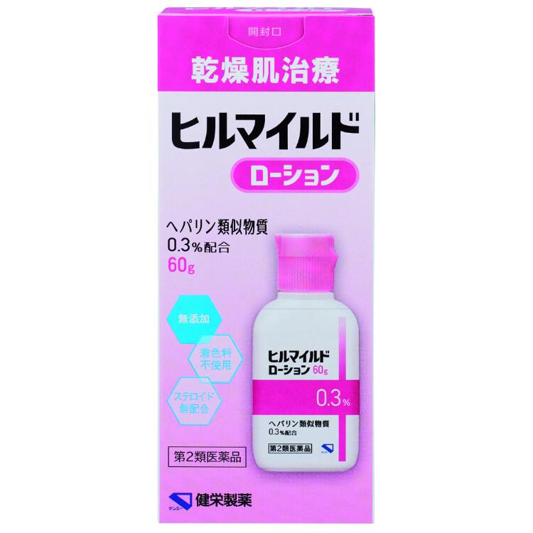 【第2類医薬品】健栄製薬 ヒルマイルドローション 60g