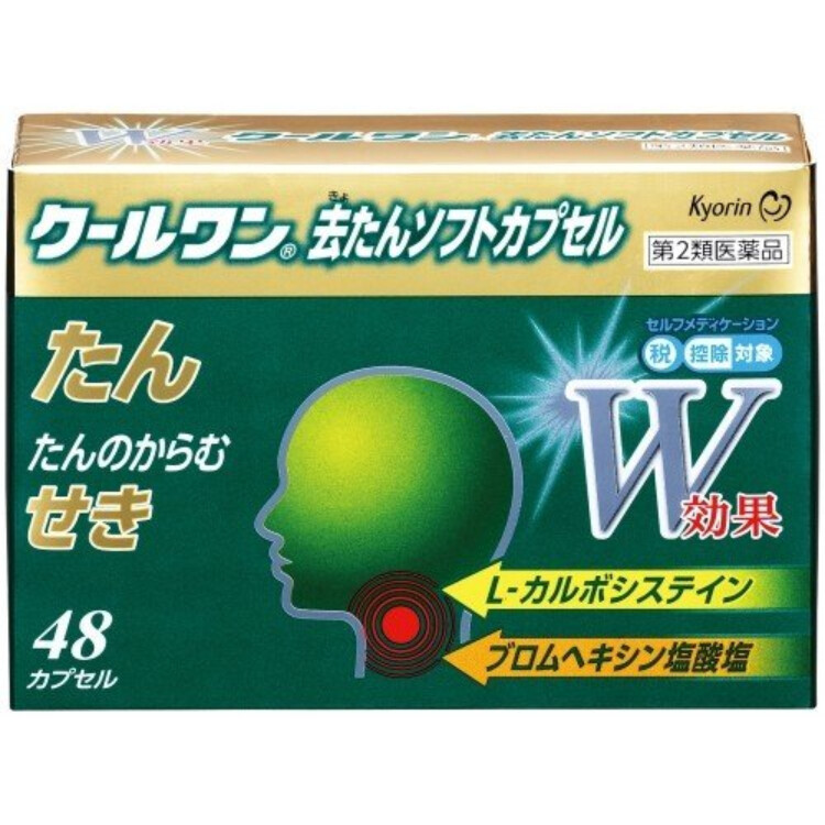 【第2類医薬品】クールワン去たんソフト 48カプセル