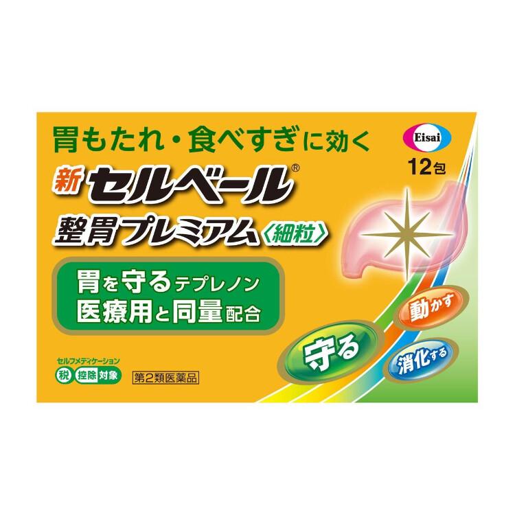 【第2類医薬品】新セルベール整胃プレミアム〈細粒〉 12包