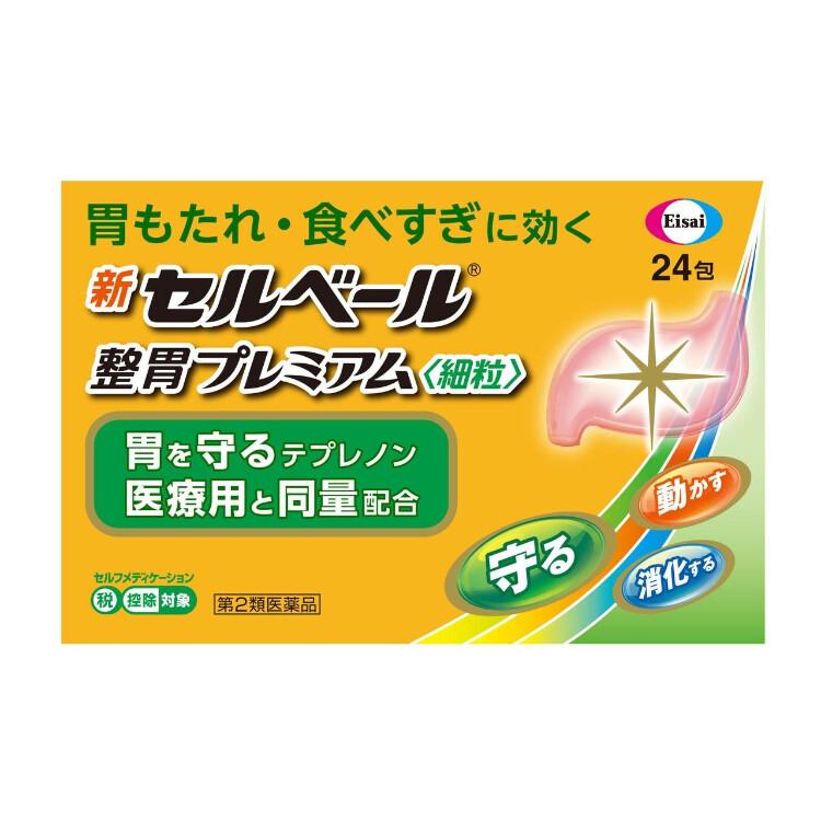 【第2類医薬品】新セルベール整胃プレミアム〈細粒〉 24包