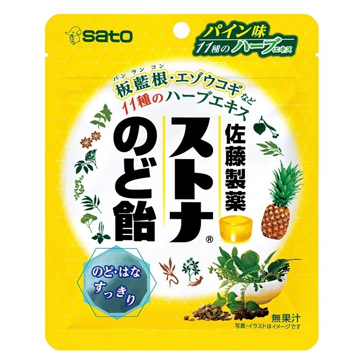 ストナのど飴(パイン味) 51g