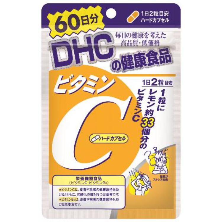 DHC ビタミンC(ハードカプセル) 60日用 120粒