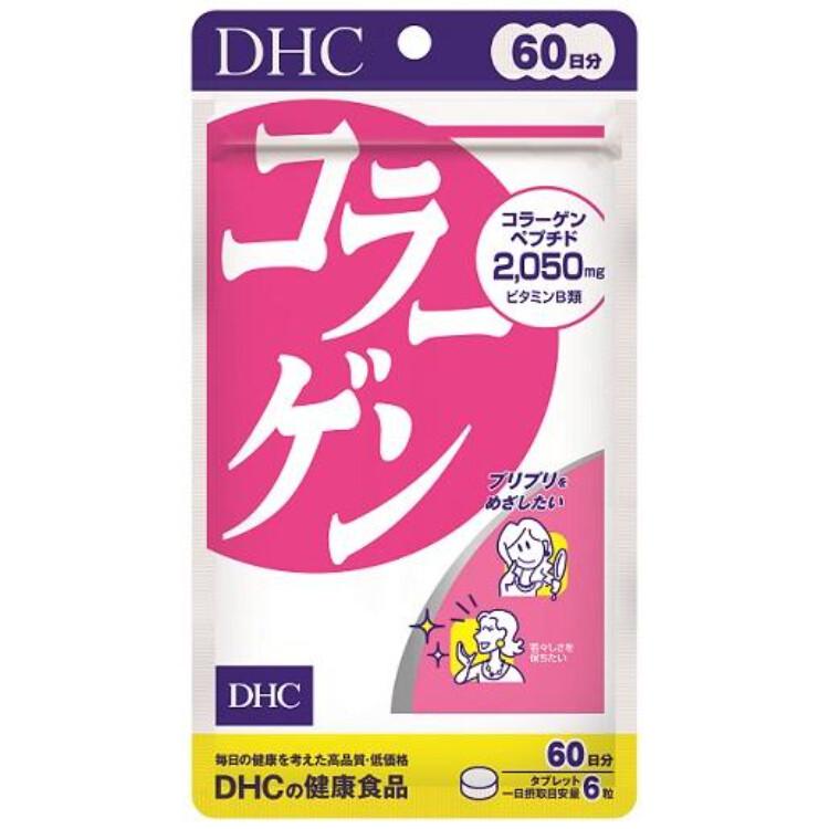 DHC コラーゲン 60日用 360粒