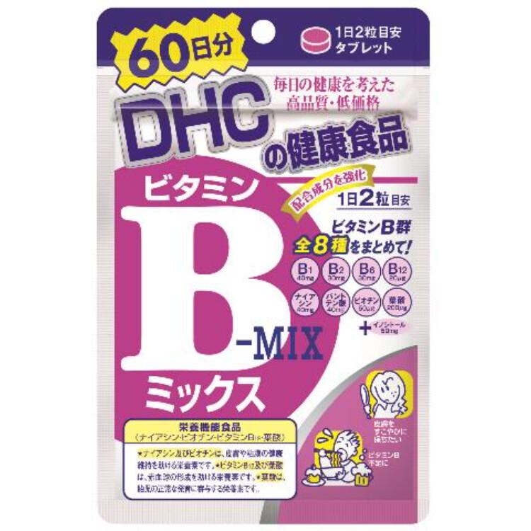 DHC ビタミンBミックス 60日用 120粒