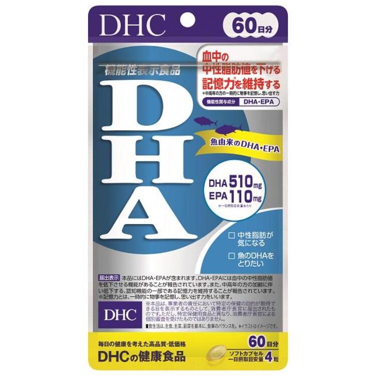 DHC DHA 60日用 240粒