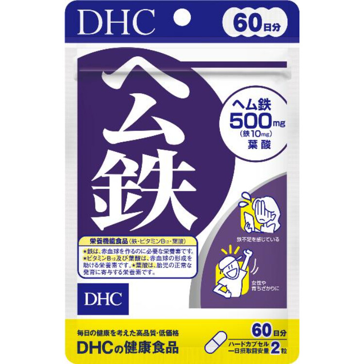 DHC ヘム鉄 60日用 120粒