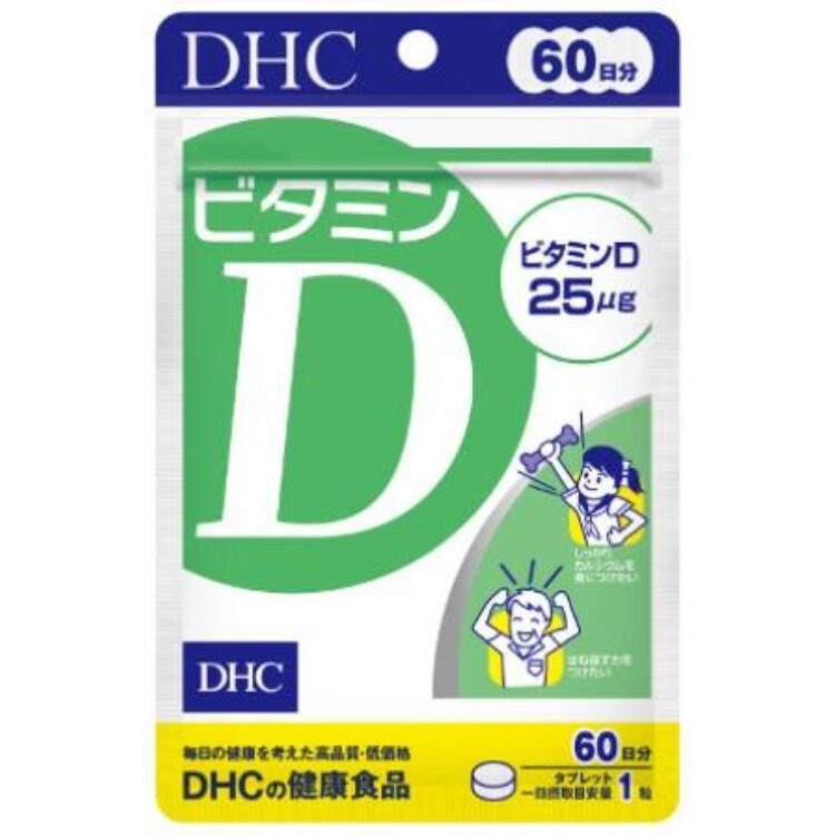 DHC ビタミンD 60日用 60粒