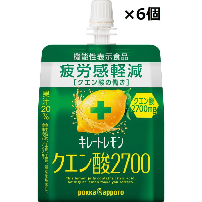 キレートレモンクエン酸2700ゼリー 165g×6個