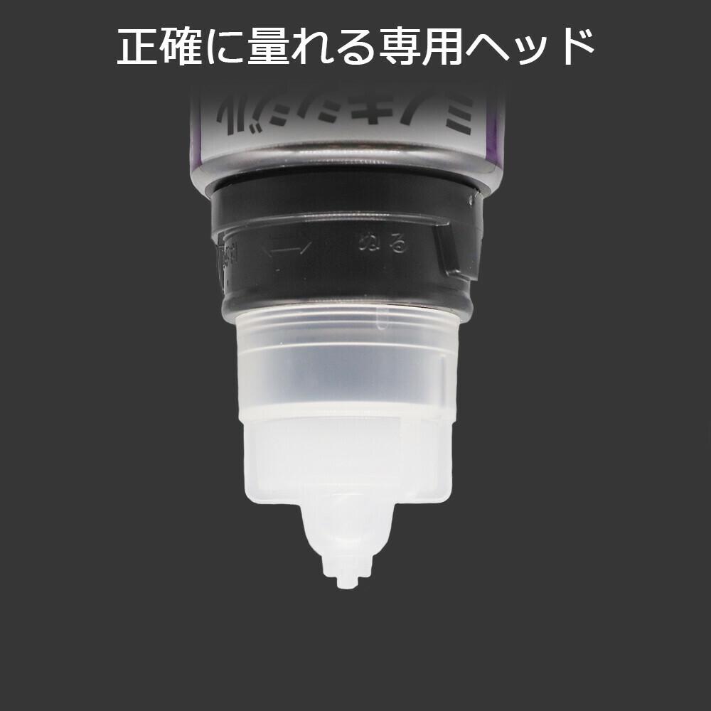 【第1類医薬品】ミノキシジルローション5%「JG」 60ml×2個セット