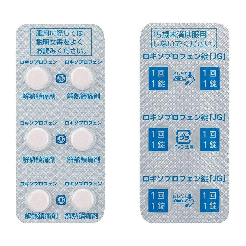 【第1類医薬品】ロキソプロフェン錠「JG」12錠
