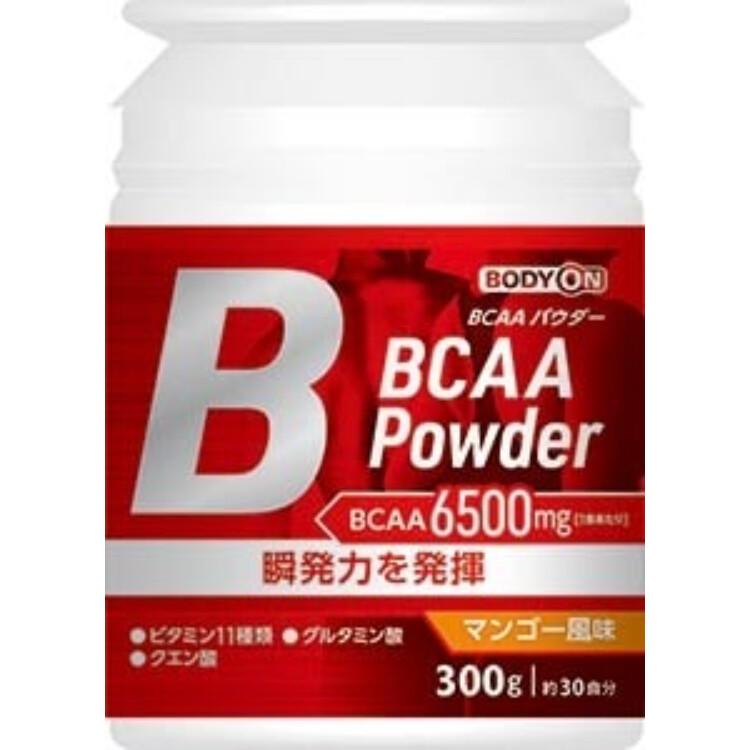 BODYON BCAAパウダー 300g