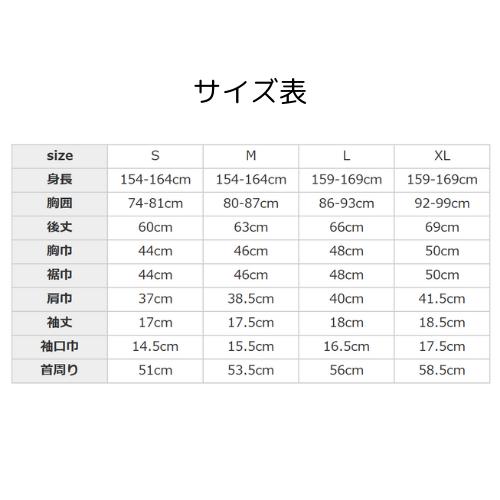 ベネクス リフレッシュ Tシャツ(半袖・レディース)