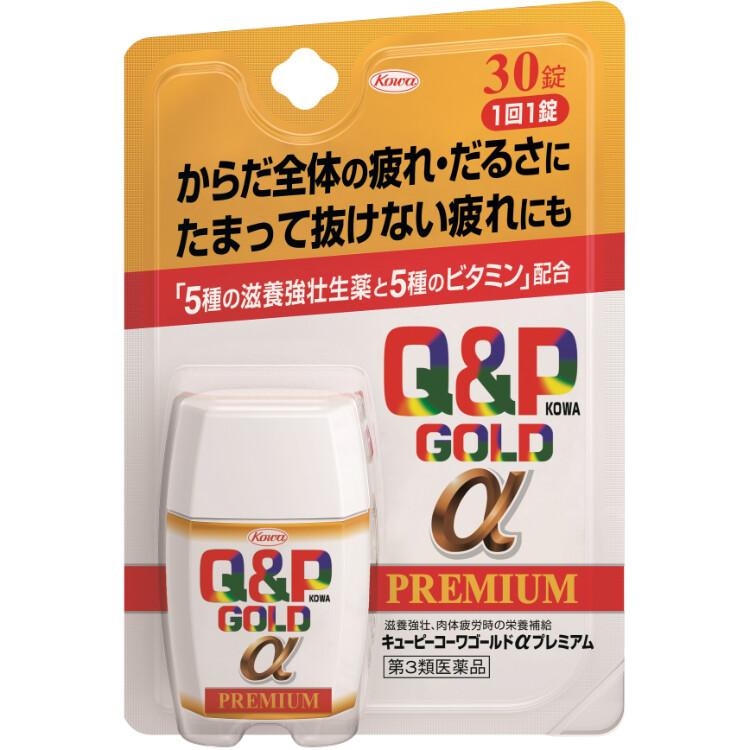 【第3類医薬品】キューピーコーワゴールドαプレミアム 30錠