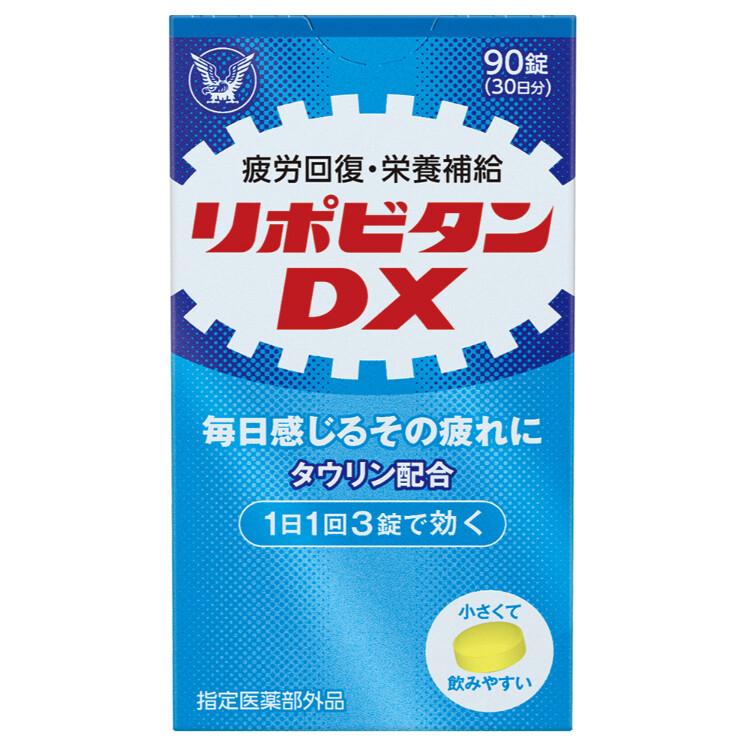 リポビタンDX 90錠