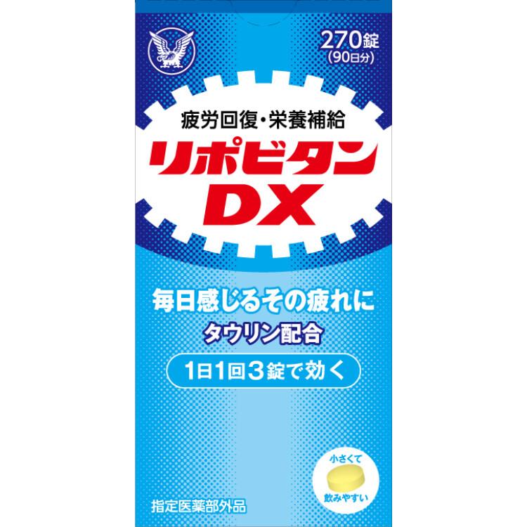 リポビタンDX 270錠