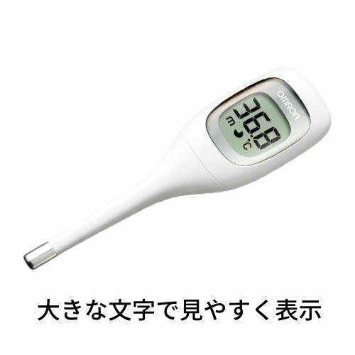 オムロン 電子体温計 けんおんくん MC-681