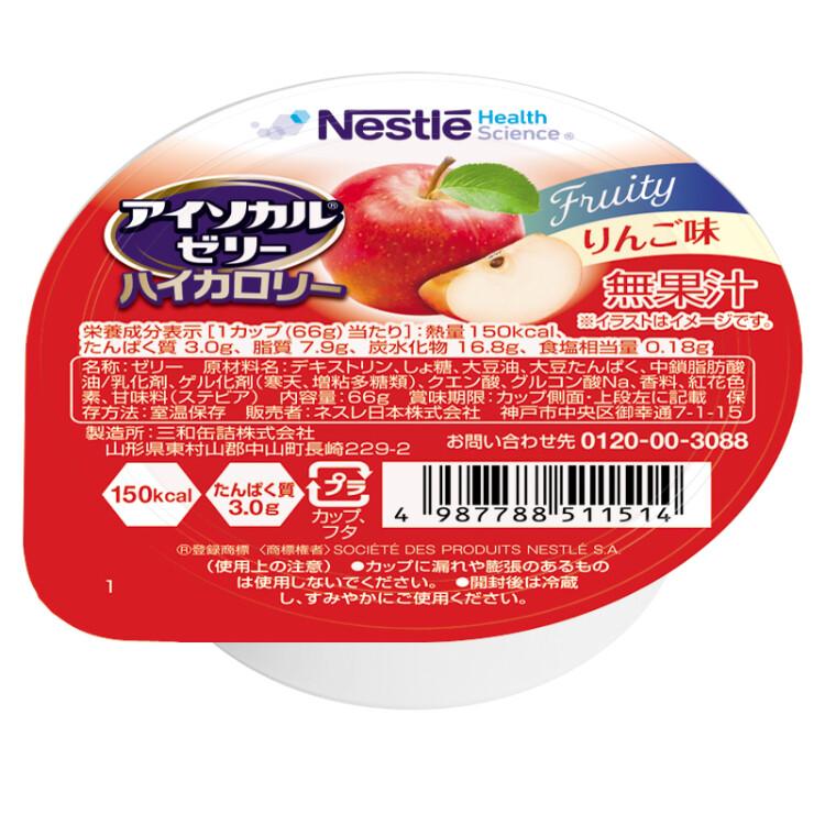 アイソカル ゼリー ハイカロリー りんご 24個