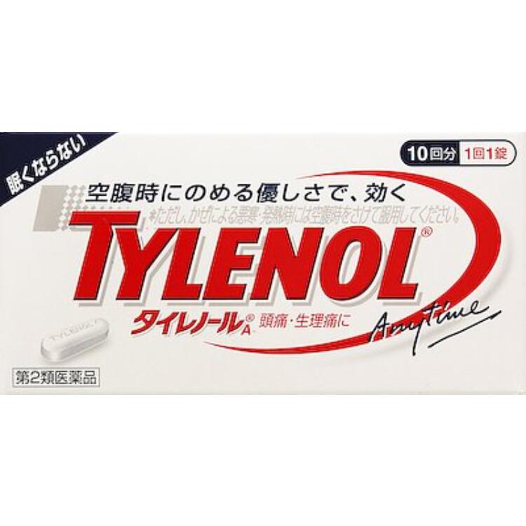 【第2類医薬品】タイレノールA 10錠(アセトアミノフェン主薬製剤)