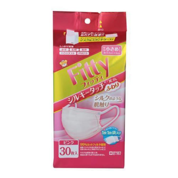 フィッティ シルキータッチ 耳ゴムふわり 30枚入 ピンク やや小さめサイズ (個別包装)