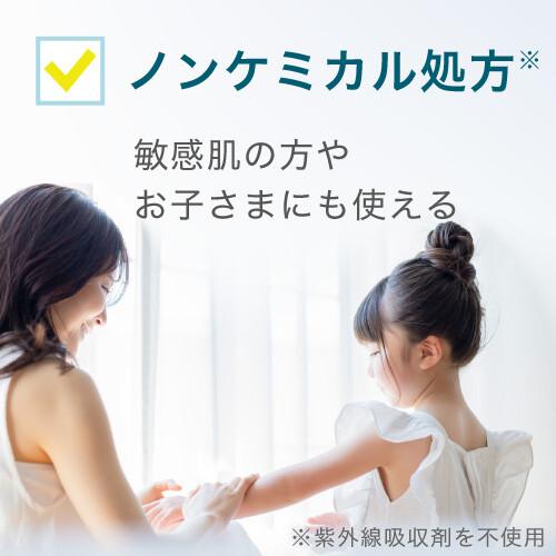 NC UVミルク(日やけ止め乳液)80g