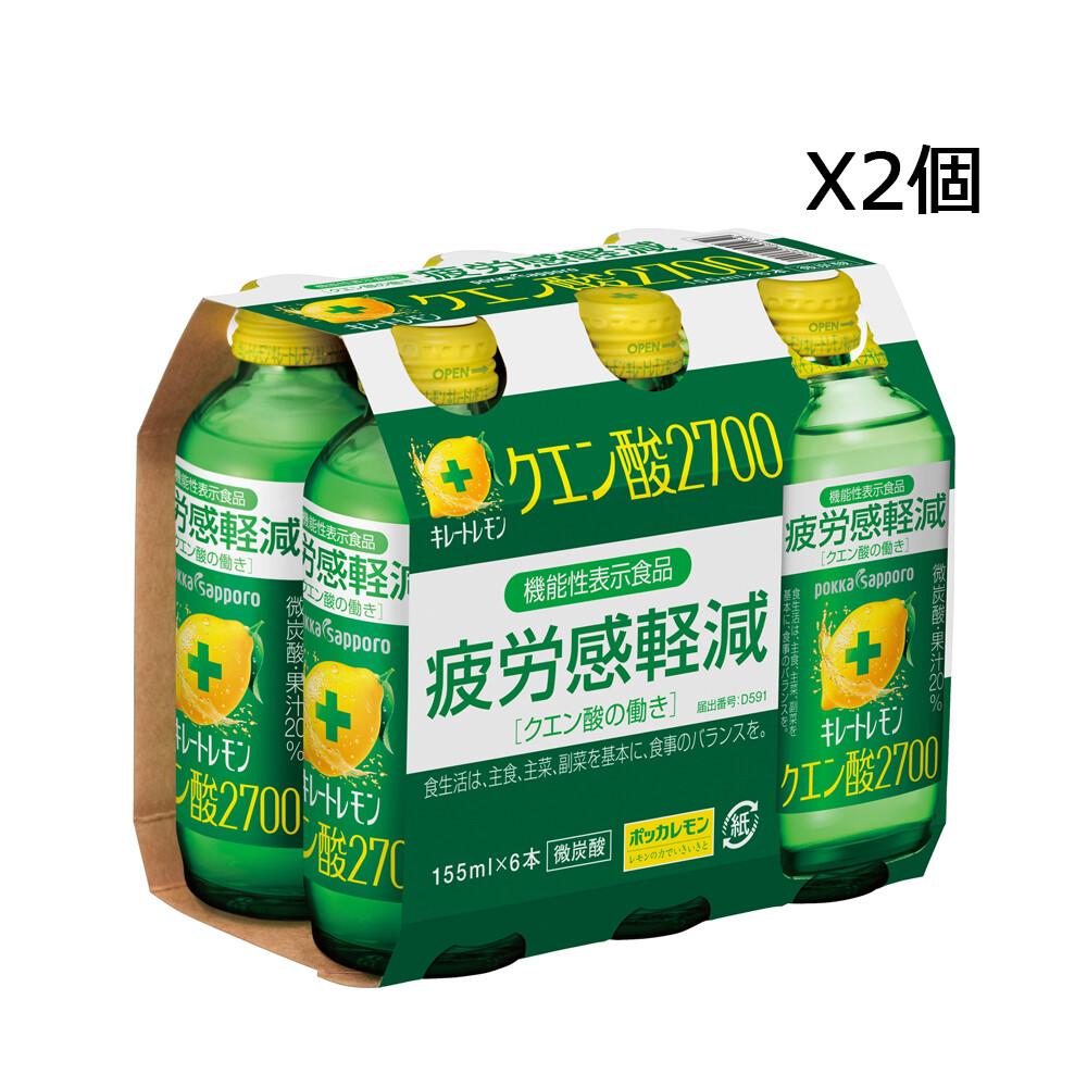 キレートレモンクエン酸2700 155MLx6本×2個