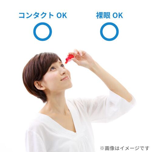 【第3類医薬品】ソフトサンティアひとみストレッチ 5ml×4本