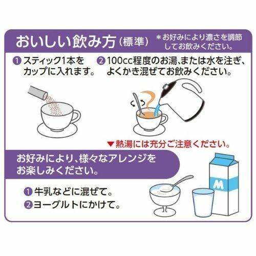 伊藤園「健康体」 まるごと黒豆茶 粉末スティック 15本