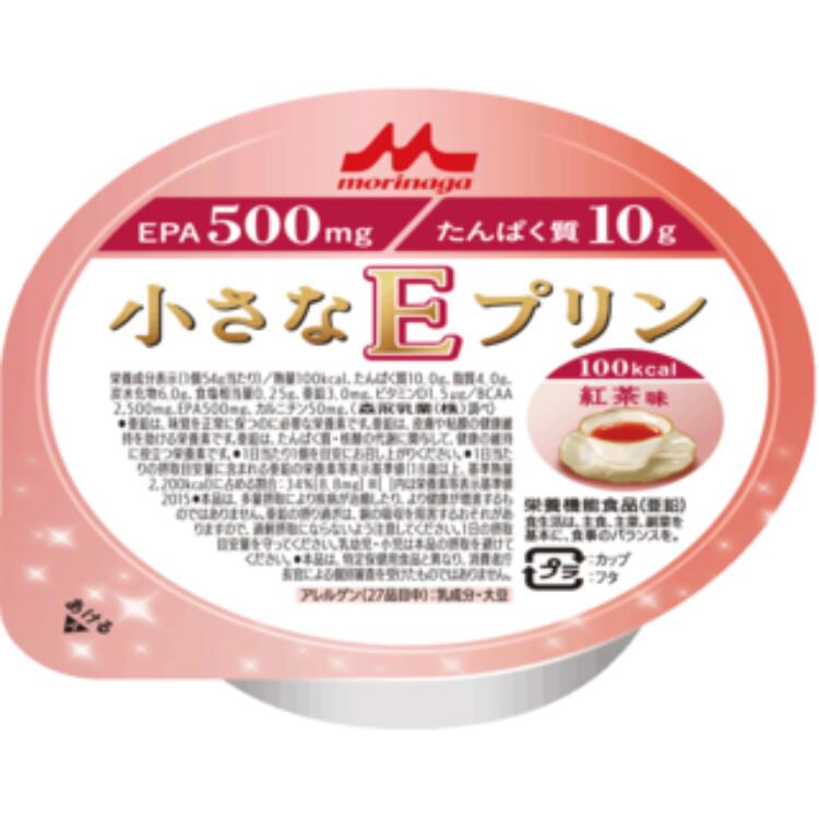 【メーカー直送品】小さなEプリン(紅茶味)54g×24個