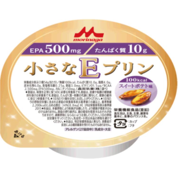 【メーカー直送品】小さなEプリン(スイートポテト味)54g×24個