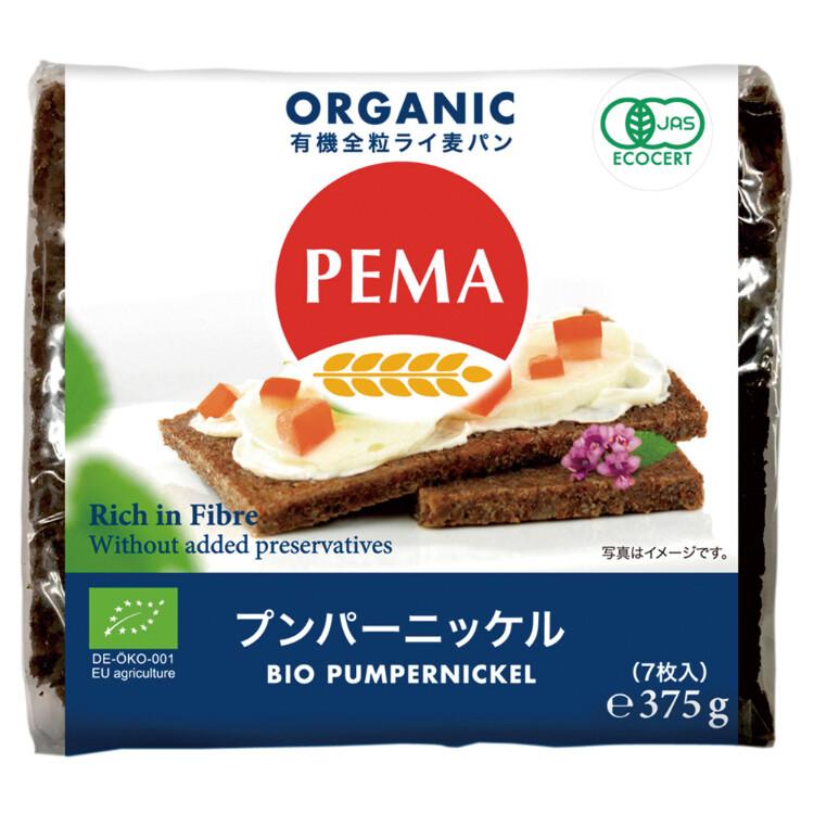 PEMA 有機全粒ライ麦パン(プンパーニッケル) 7枚入