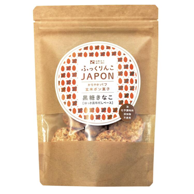 ふっくりんこJAPON玄米ポン菓子 黒糖きなこ45g