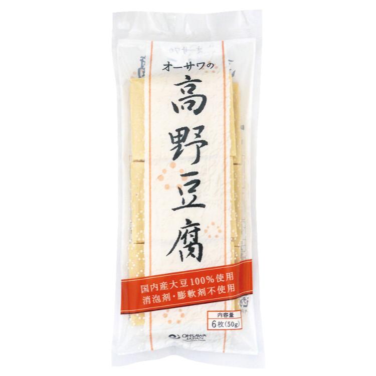オーサワの高野豆腐6枚(50g)