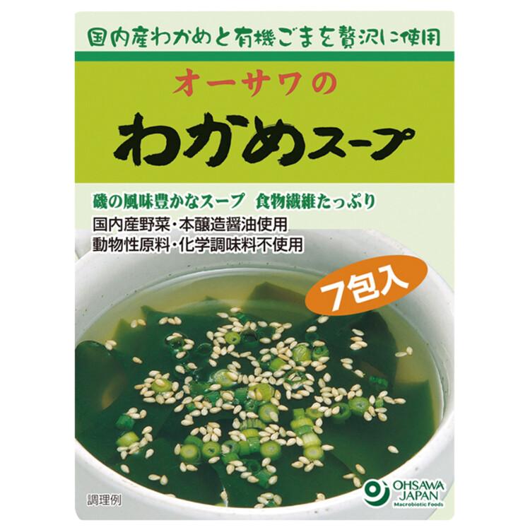 オーサワのわかめスープ45.5g(6.5g×7袋入)