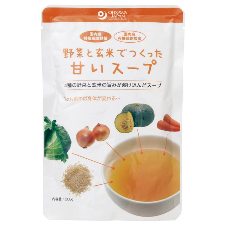 野菜と玄米でつくった甘いスープ200g