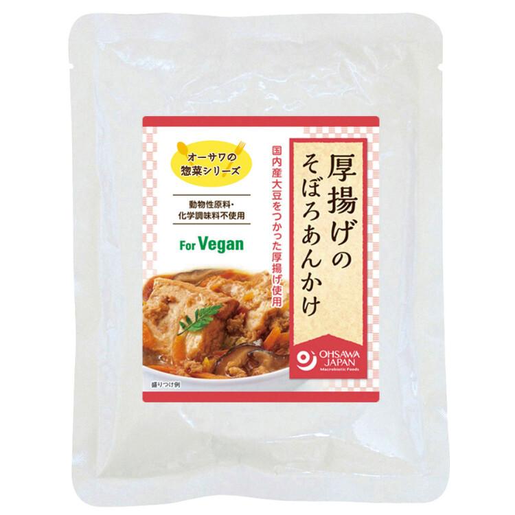 オーサワの惣菜シリーズ厚揚げのそぼろあんかけ150g